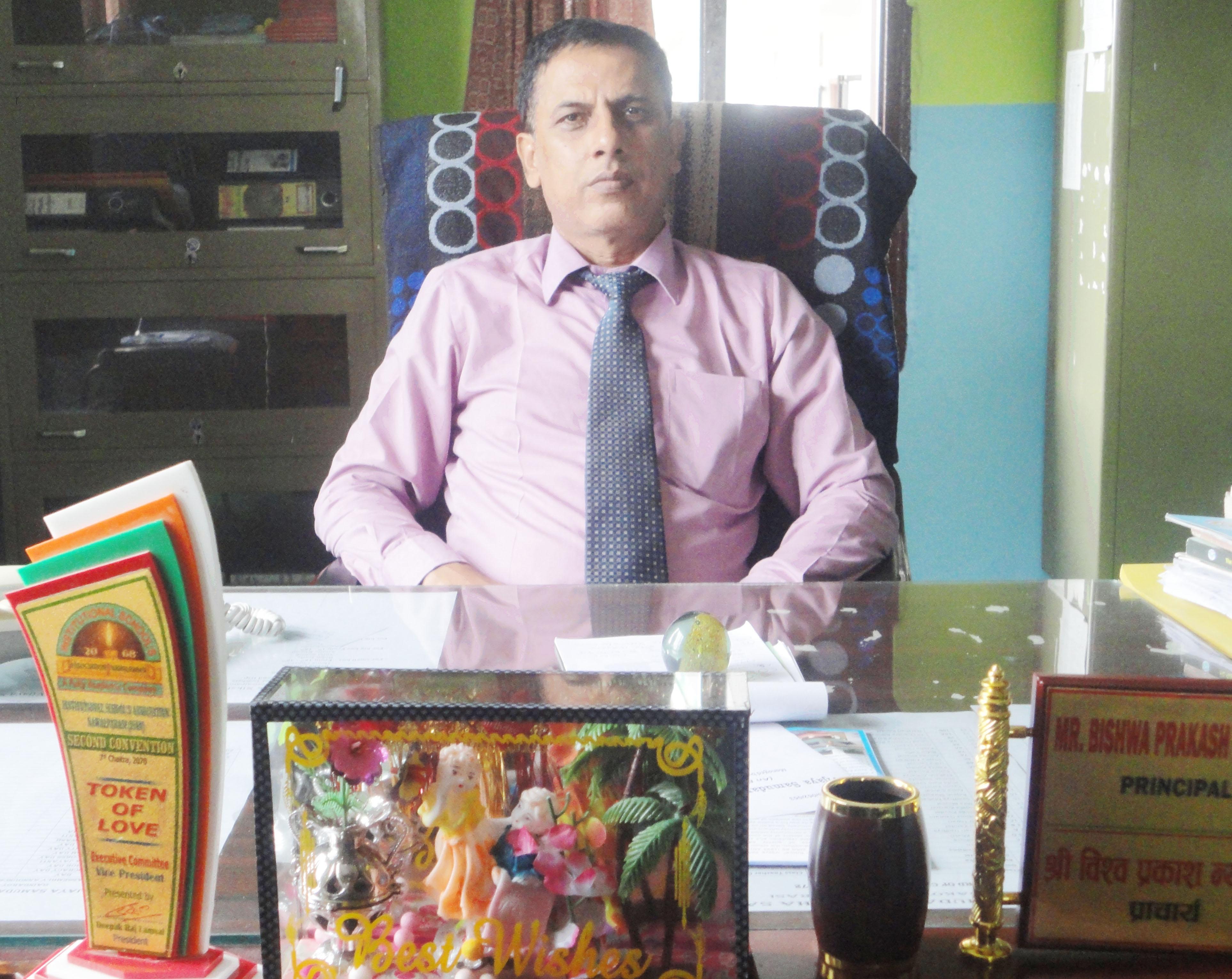 Bishwa Prakash Neupane